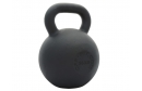 56kg Kettlebell K2- Powder Coated