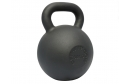 60kg Kettlebell K2- Powder Coated