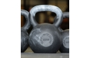32 kg Kettlebell